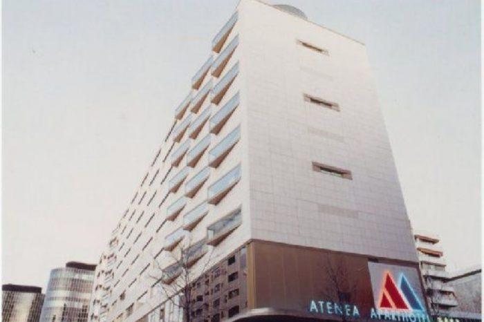 Apartamentos Atenea Calabria